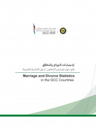 Marriage and Divorce Statistics