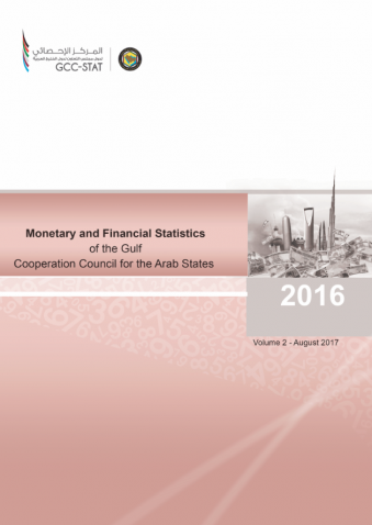 Monetary and Financial Statistics 2016
