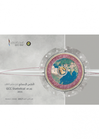 Atlas of GCC Statistics