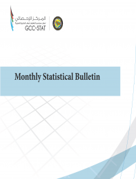 Monthly Statistical Bulletin